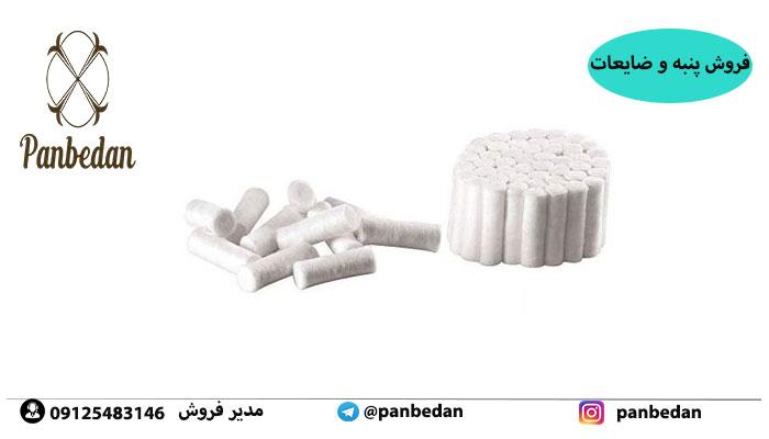 قیمت رول پنبه تهران