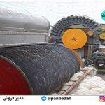 قیمت ضایعات پنبه تهران