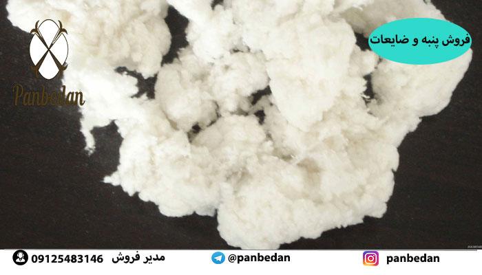 قیمت روز پنبه در ایران